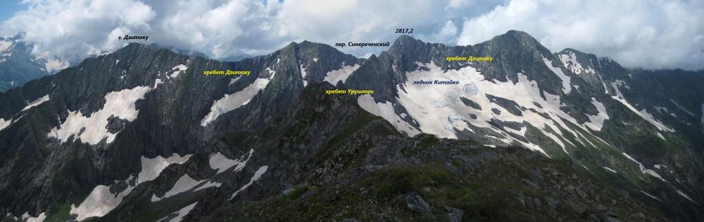 перевал Дзитаку